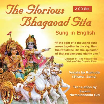 Sanskrit Spiritual Scriptures in Streaming Audio